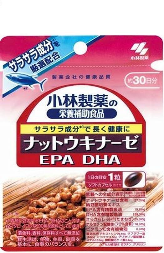 山強いシャー小林製薬 小林製薬の栄養補助食品ナットウキナーゼ?DHA?EPA30粒×2