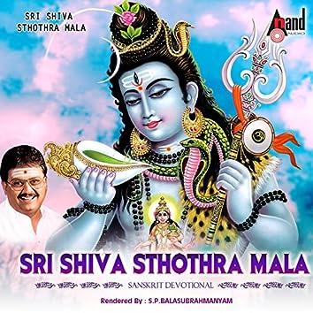 Sri Shiva Sthothra Mala