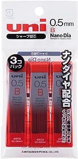 三菱鉛筆 シャープペン芯 ナノダイヤ 0.5 B 3個 U05202ND3PB