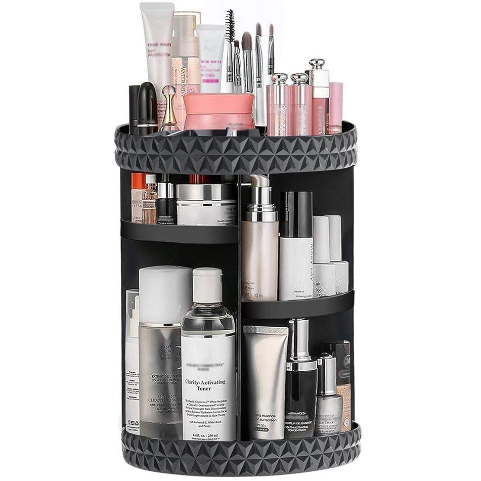Ommani 360 Rotating Makeup Organizer, Acrylic Adjustable Spinning Cosmetic Organizer Multi Tier Beauty Organizer Storage Large Capacity, Fits Toner, Creams, Brushes, Lipsticks, Round, Black