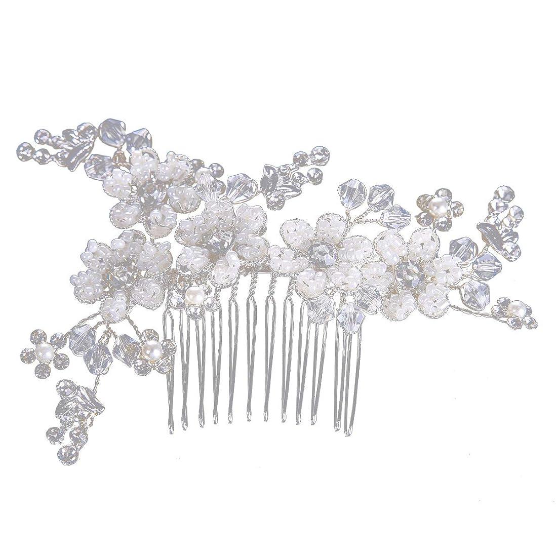 平らにするありそう散文Lurrose 結婚式の髪の櫛合金手作りの花人工真珠のブライダルヘアアクセサリー