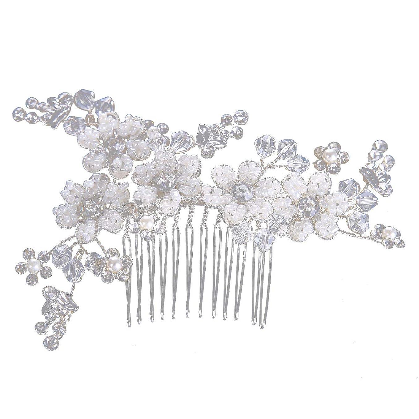 無駄な女の子メイエラLurrose 結婚式の髪の櫛合金手作りの花人工真珠のブライダルヘアアクセサリー