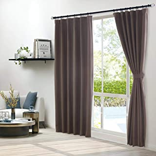 Epitex CLASICA | Multi-Purpsoe Curtain | Japan Quality