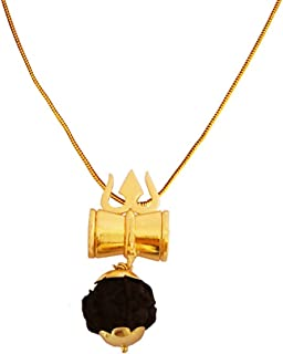 Best gold chain with rudraksha pendant Reviews