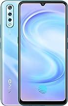 موبايل فيفو S1 بشريحتين اتصال - 6.38 بوصة، 128 جيجابايت، 6 جيجابايت رام، شبكة الجيل الرابع ال تي اي - ازرق سكاي لاين