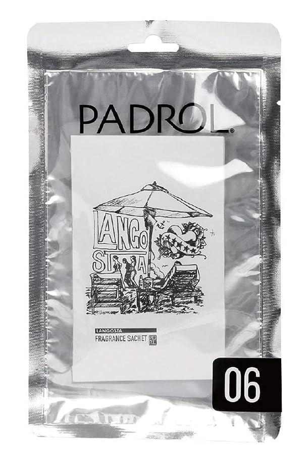 遷移米国暗殺するノルコーポレーション サシェ ハンガー 吊り下げ PADROL LANGOSTA(パドロール ランゴスタ) ぶどうの香り PAD-4-06