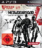Metal Gear Solid 4 - Guns of the Patriots (25th Anniversary Edition) [Edizione: Germania]