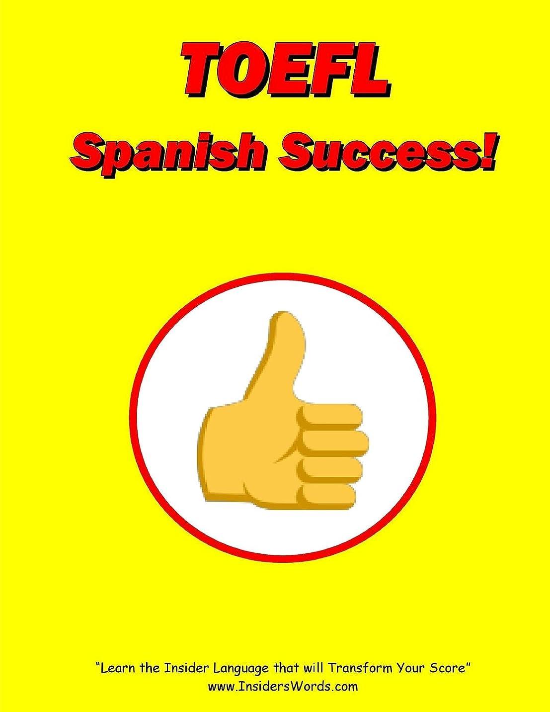 によって歯痛調整するToefl Spanish Success!