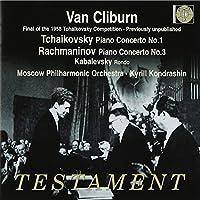 チャイコフスキー / チャイコフスキー:ピアノ協奏曲第1番、ラフマニノフ:ピアノ協奏曲第3番、他