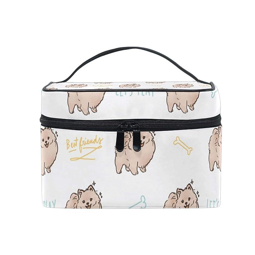 悪質な実験的不利益メイクボックス おかしい Pomeranian犬 柄 化粧ポーチ 化粧品 化粧道具 小物入れ メイクブラシバッグ 大容量 旅行用 収納ケース