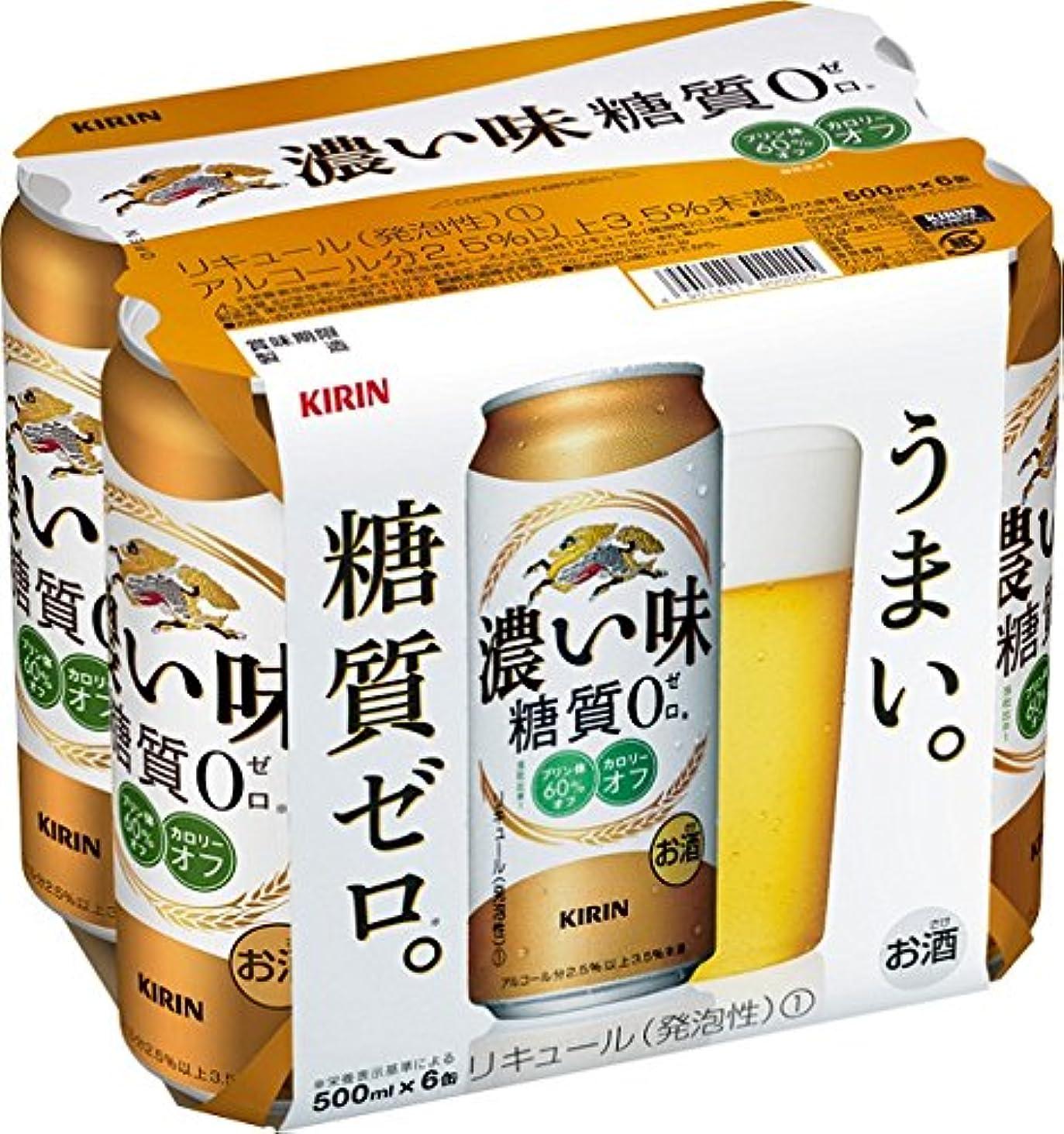 はい孤児不定キリン 濃い味 糖質ゼロ 6缶パック 500ml×6本