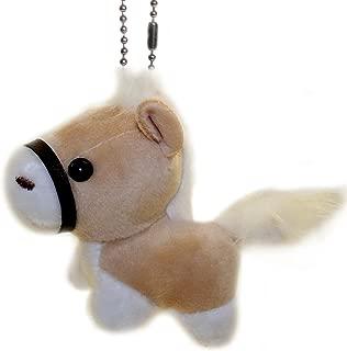 "Lucore 3"" Shetland Pony Plush Stuffed Animal Toy - Hanging Horse Doll Lucky Charm Keychain"