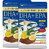 シードコムス 亜麻仁油 エゴマ油配合 DHA+EPA サプリメント 約6月分 180粒 青魚 美容 健康 ダイエット サプリ エゴマ油