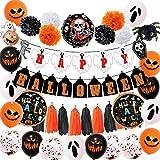 Halloween Globos Juego丨Halloween Fiesta Infantil Decoración丨Halloween Banner Decoración丨Confeti Látex Aluminio Papel Araña Calabaza Globos丨Halloween Fiesta Accesorios Decoración