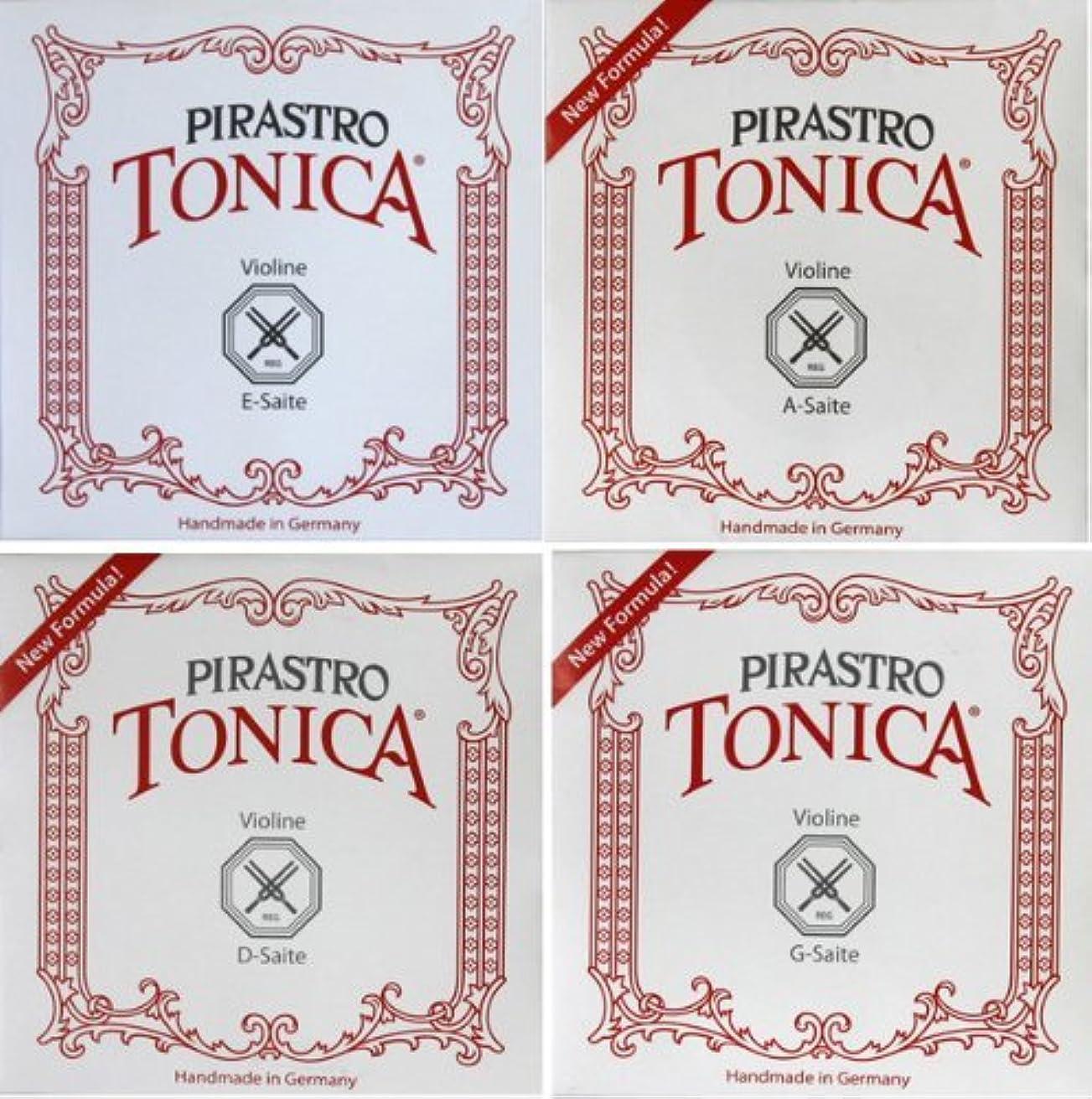 させる精通した到着するPIRASTRO TONICA トニカ バイオリン弦4/4 セット(E線ボールエンド)