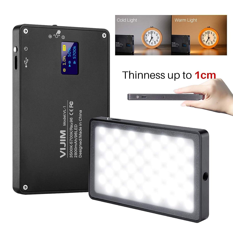 VIJIM DSLR LED Video Light on-Camera Dimmable Bi-Color 3200-5600K CRI 96+ Built-in 2800mAh Battery 96 Beads Magnetic Vlog Fill Lighting for Livestream YouTube