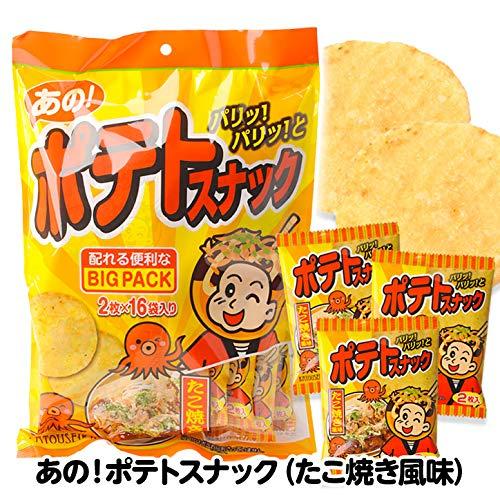 ポテトスナック BIGパック たこ焼き風味 かとう製菓[駄菓子 スナック ご当地 小分け 土産]