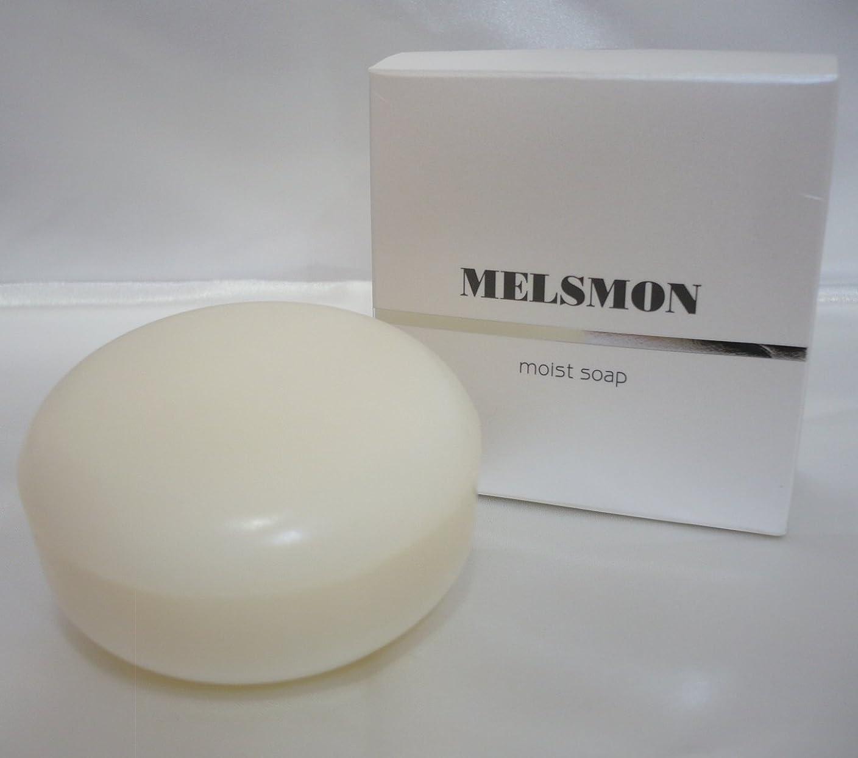 後方に驚きうなずく【メルスモン製薬】メルスモン モイストソープ 100g
