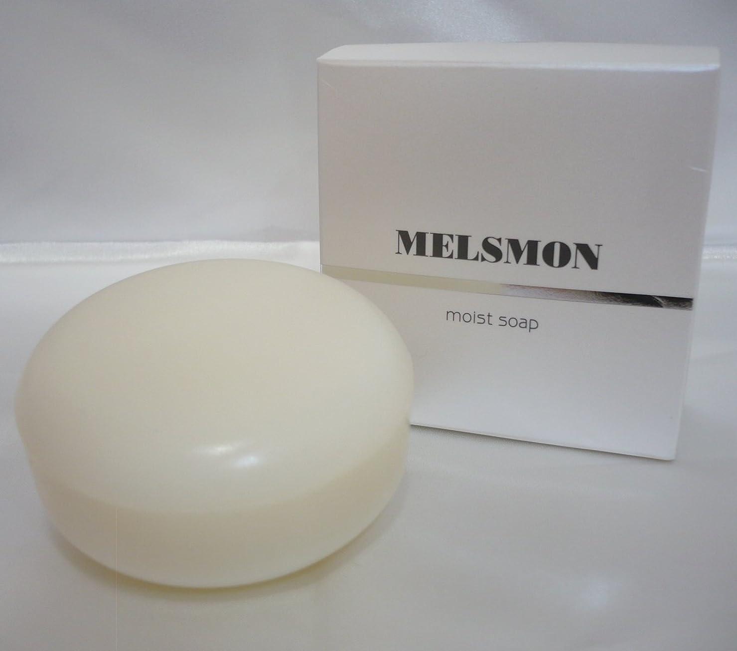 噴火ためらう火【メルスモン製薬】メルスモン モイストソープ 100g