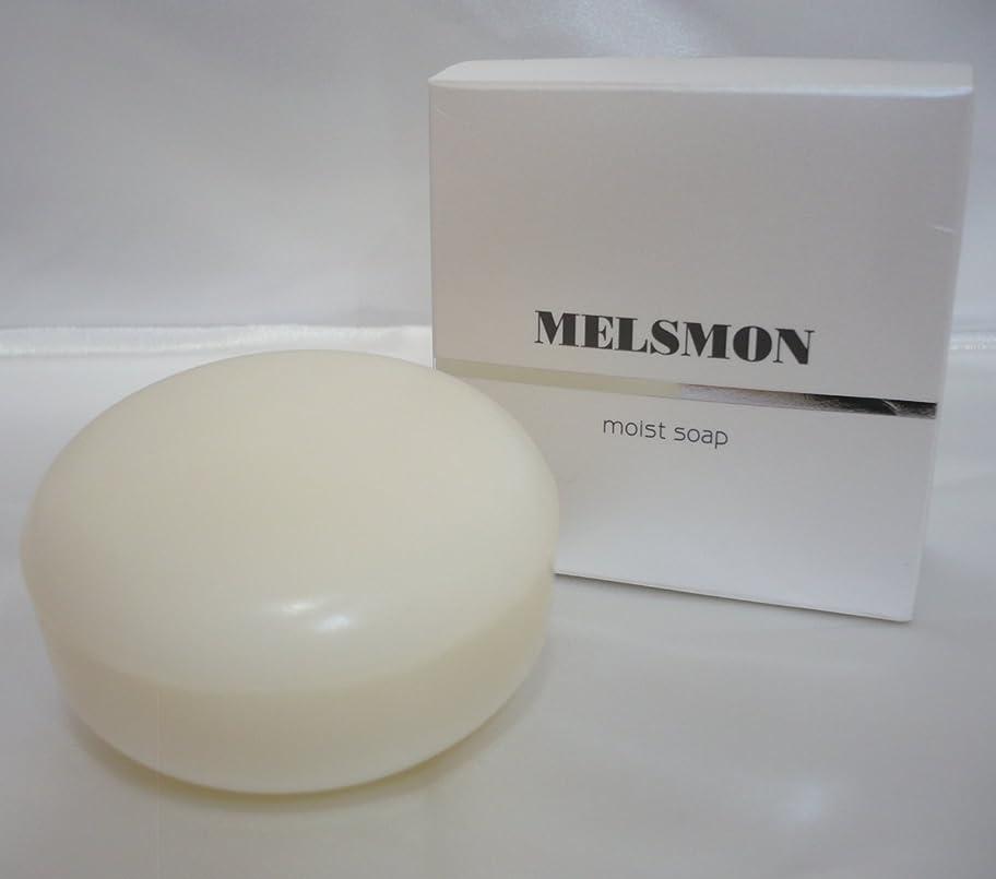 浸透する小間挽く【メルスモン製薬】メルスモン モイストソープ 100g