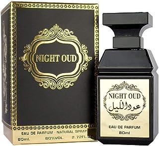 Lattafa Night Oud For Unisex 100ml - Eau de Parfum