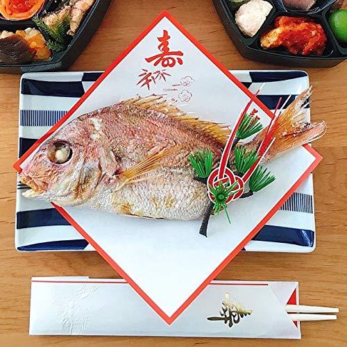 お食い初め 鯛300g&はまぐりのお吸い物セット百日祝い 100日祝い