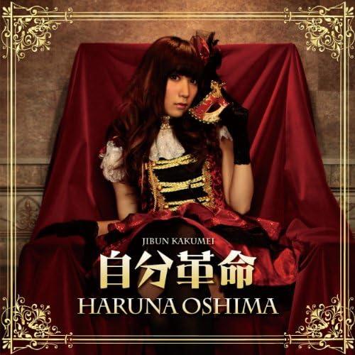 Haruna Oshima