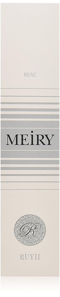 ペットナンセンスしっかりメイリー(MEiRY) ヘアカラー  1剤 90g 12OL