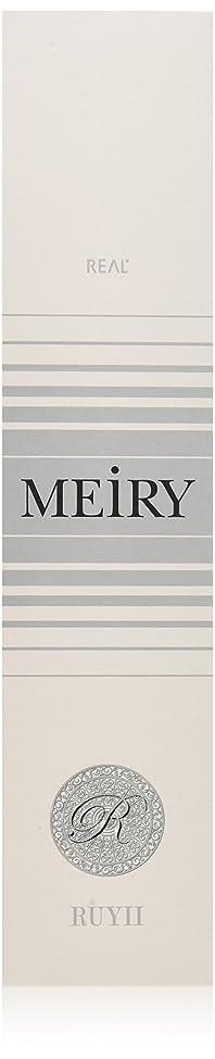 またね目的幻滅するメイリー(MEiRY) ヘアカラー  1剤 90g 12OL