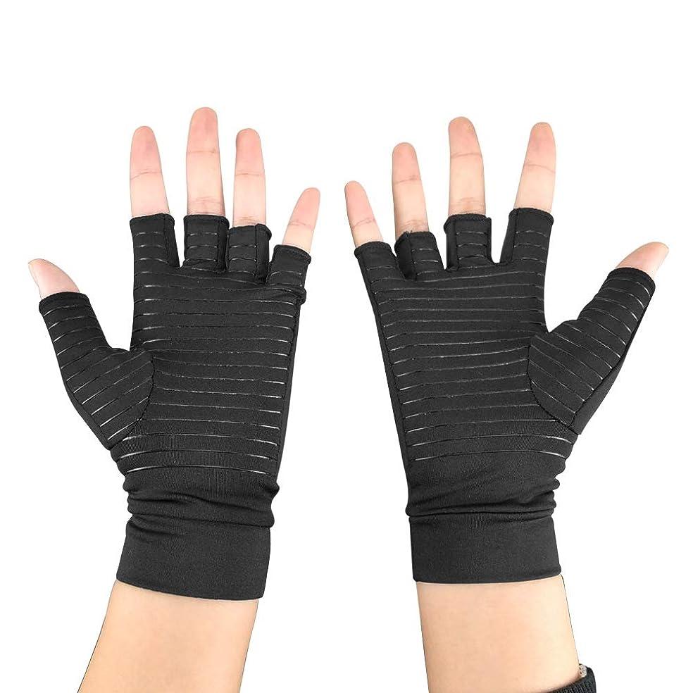 無人開始野菜圧縮手袋関節炎の手袋はリウマチRSI手根管からの痛みを和らげる,M