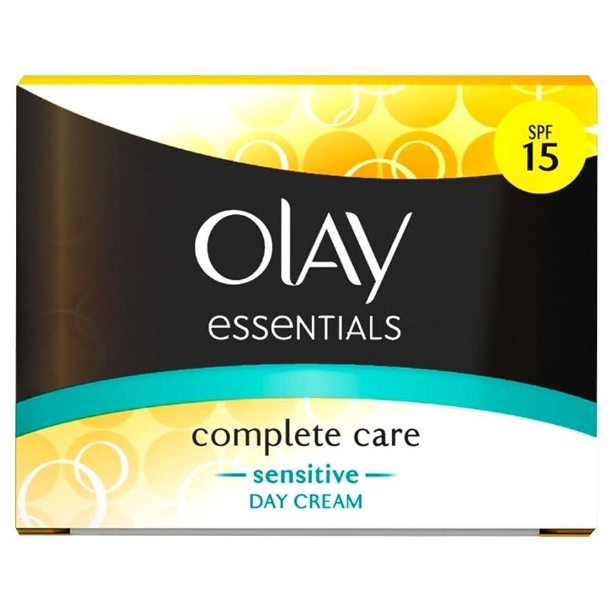 吐き出すフライト先にOlay Complete Care Daily Sensitive UV Cream SPF 15 (50ml) オーレイコンプリートケア毎日の敏感なuvクリームspf 15 ( 50ミリリットル)