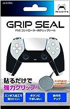ALLONE(アローン) PS5 コントローラー用 グリップシール 滑り止め 操作性UP 専用設計 FPS 日本メーカー ブラック