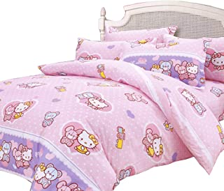 HOLY HOME My Daughter's Birthday Gifts, Hello Kitty Floral Dress Princess, Full Size 78