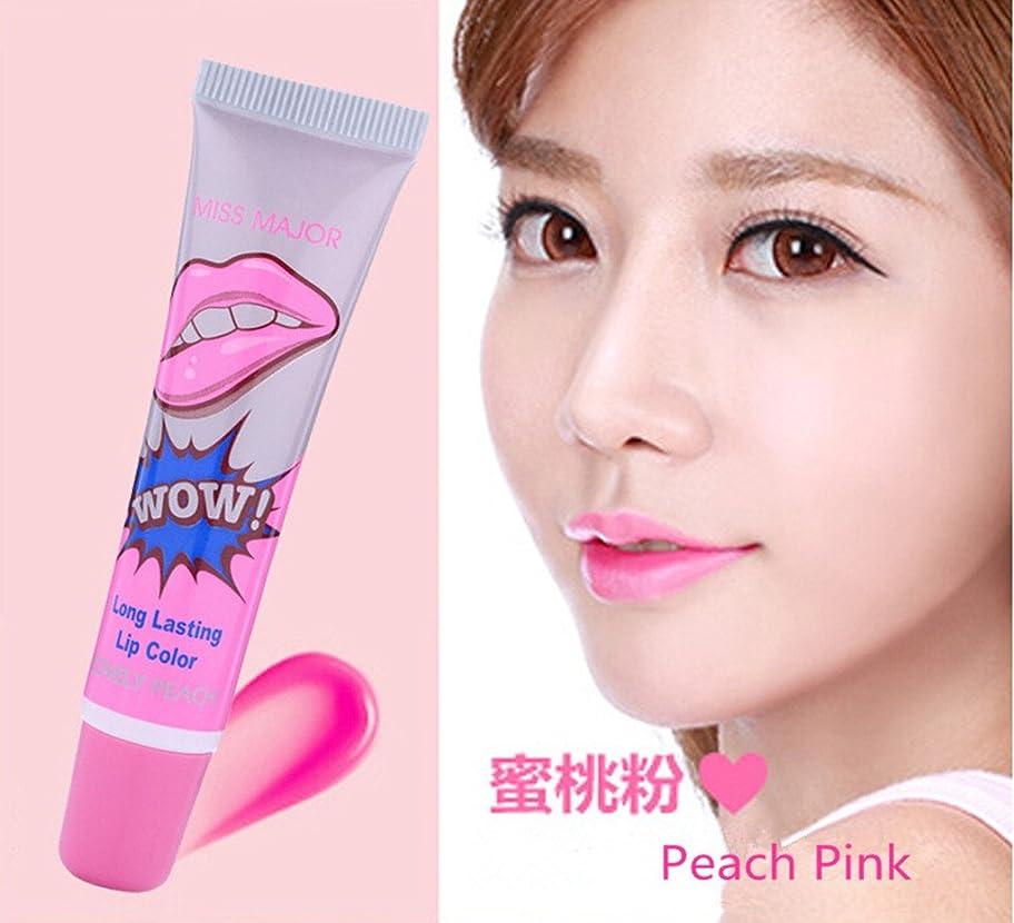 タイルを通して貫通Remeehi 口紅 落ちない 化粧品 口紅 人気 ビューティー レブロン メイク道具 リップ おしゃれ 口紅 5色選択 リップグロス 1本 5# Peach Pink