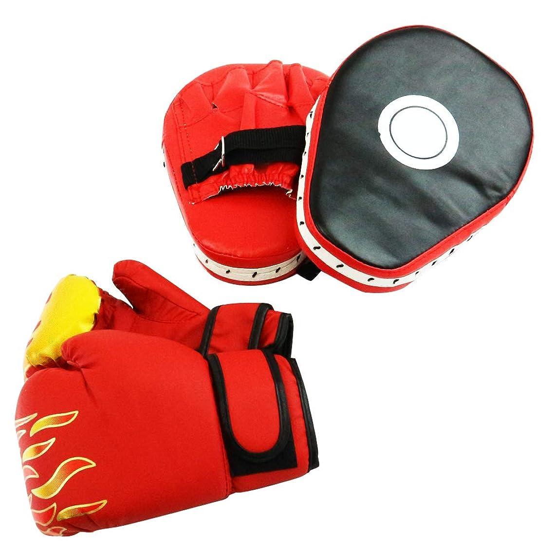 せせらぎ火曜日ポスターmorishas【保証書付き】 親子で特訓 子供用 ボクシング グローブ 大人用 ミット付き トレーニング パンチンググローブ