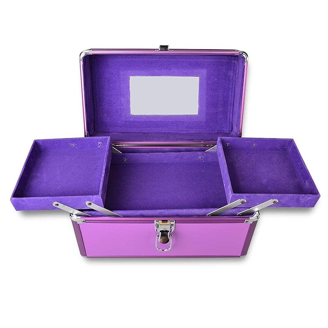 バッテリーラケット真空特大スペース収納ビューティーボックス 美の構造のためそしてジッパーおよび折る皿が付いている女の子の女性旅行そして毎日の貯蔵のための高容量の携帯用化粧品袋 化粧品化粧台