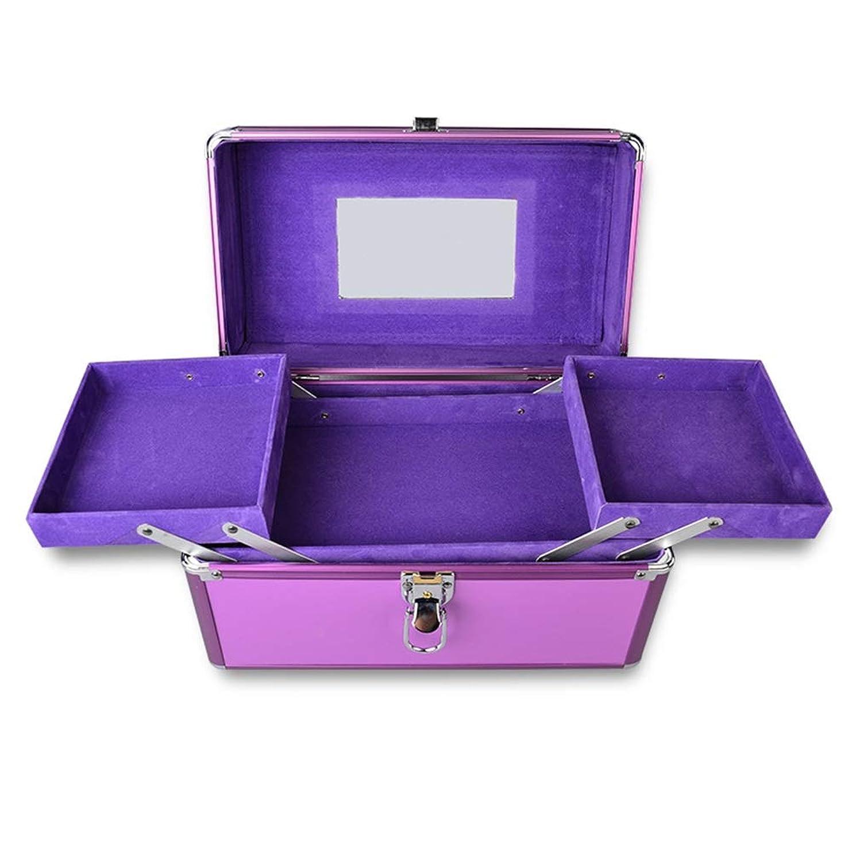 ベギン企業内側特大スペース収納ビューティーボックス 美の構造のためそしてジッパーおよび折る皿が付いている女の子の女性旅行そして毎日の貯蔵のための高容量の携帯用化粧品袋 化粧品化粧台