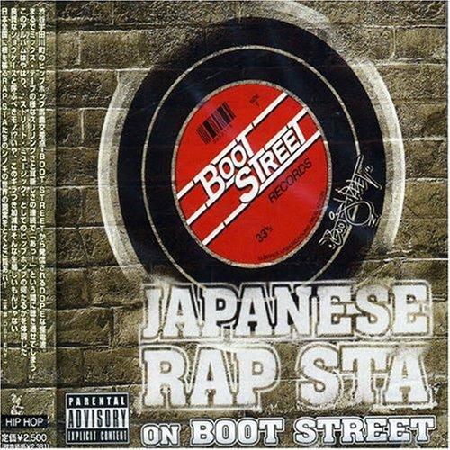 Japanese Rap Sta:on Boot Stree