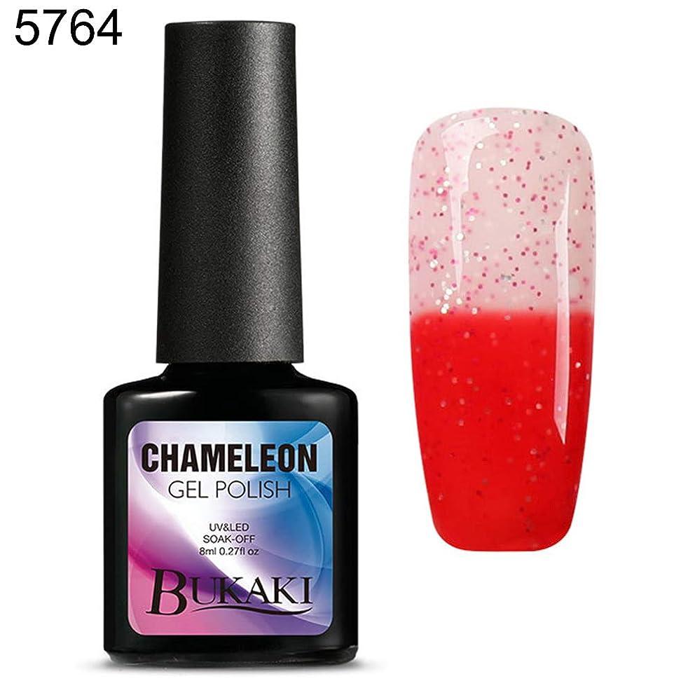 含める増加する不注意hamulekfae-グラデーション色温度変化UVジェルポリッシュ長持ちネイルアートワニス 64#