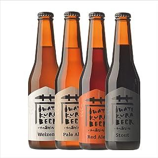 いわて蔵ビール ドクトルホップ セット 4種 詰合せ 各330ml 地ビール お酒 ビール 瓶 岩手