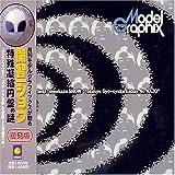 月刊モデルグラフィックスが贈る「関智一ショウ~特殊凝縮円盤の謎」