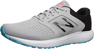 Men's 520v5 Cushioning Running Shoe