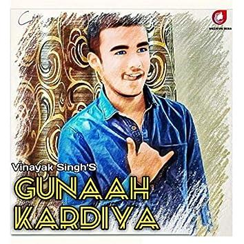 Gunaah Kardiya 2021