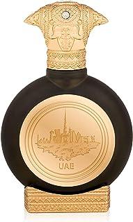 Taif Al Emarat UAE Oud Perfume Arabic Perfumes for Men & Women - Eau de Parfum - 75ml