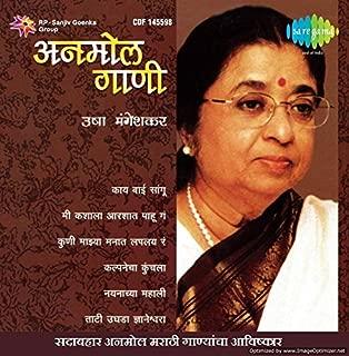 Anmol Gaani Usha Mangeshkar