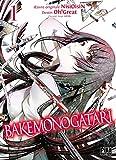 Bakemonogatari T01 - Format Kindle - 4,49 €