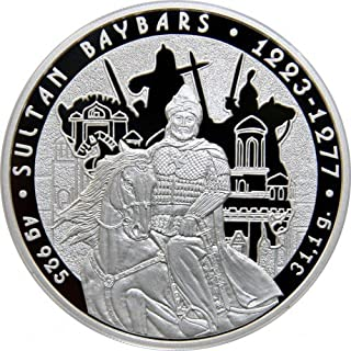 2012 NU 2012 Kazakhstan 2012 - 100 Tenge - Great Commanders - Sultan Baybars - 1oz LIMITED Silver Coin - Silver Coin - $2 Uncirculated BM