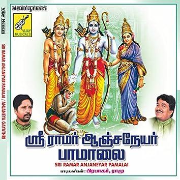 Sri Ramar Anjaneyar Pamalai / Anjaneya Gayathri