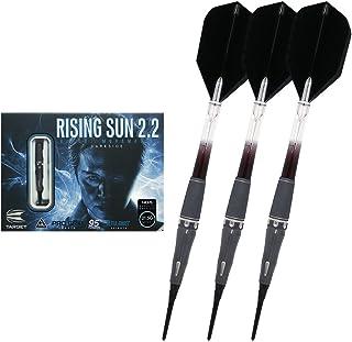 (ダーツ バレル ダーツセット)TARGET(ターゲット) RISING SUN 2.2 BLACK(ライジングサン2.2 ブラック) No.5 100740 村松治樹選手モデル