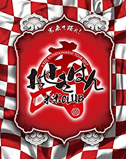a K2C ENTERTAINMENT TOUR 2017 ~おせきはん~(初回生産限定盤)(Blu-ray Disc)